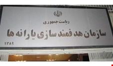 پرداخت ۱۰۰۰ میلیارد ریال برای تولید واکسن ایرانی کووپارس به موسسه تحقیقات رازی