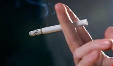 درآمد ۱۳/۲ میلیارد دلاری آمریکا از مالیات بر سیگار