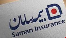 مجوز افزایش سرمایه بیمه سامان صادر شد