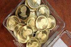 قیمت سکه طرح جدید امروز ۱۹ اسفند به ۴میلیون و ۵۳۹هزار تومان رسید