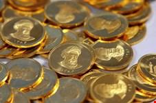 قیمت سکه طرح جدید ۲۱فروردین ۹۸، به ۴ میلیون و ۷۸۰ تومان رسید