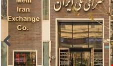 اقدام جدید بانک مرکزی برای مدیریت بازار ارز/ ساعت کار صرافی های بانکی زیاد شد