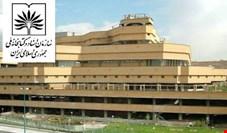 پاسخ سازمان اسناد و کتابخانه ملی در باب مدرک تحصیلی اشرف بروجردی