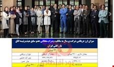 نائب رئیس سابق اتاق بازرگانی ایران بیش از 1 میلیون دلار ارز 4200 تومانی و 145 هزار دلار ارز نیمایی دریافت کرده است
