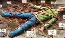 شاخص فلاکت به ۳۹ درصد رسید/ وضعیت نامناسب شاخص فلاکت در دولت حسن روحانی!/ افزایش ۱۰ درصدی شاخص فلاکت نسبت به سال ۹۶