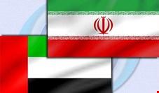 سخت گیریهای امارات برای فعالیت اقتصادی با ایران کاهش یافته/ سال گذشته تعداد گردشگران ایرانی که به دبی سفر کردند، به یک سوم کاهش یافت
