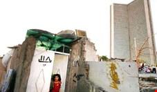 شکاف طبقاتی تهران در دولت روحانی رکورد شکست