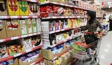 گرانی ۲۴۸ درصدی مواد غذایی پر مصرف از ابتدای سال ۹۷ تا کنون