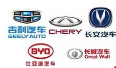 معرفی بزرگترین خودروسازان چینی