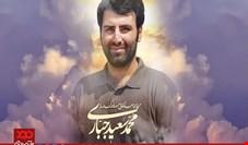 پیام تسلیتفرمانده کل سپاه پاسداران انقلاب اسلامی به مناسبت درگذشتمدیرعامل «نود اقتصادی»