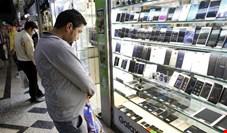 عرضه موبایل از ۲۰ اسفند تاکنون به صفر رسیده/ رکود ۳۰۰ درصدی بازار موبایل نسبت به سال ۹۷
