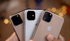 قیمت ارزان ترین گوشی های موبایل اپل چقدر است؟