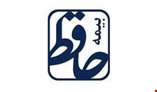 خلف وعده شرکت «بیمه حافظ» در پرداخت بدهی ریالی و ارزی «اتکایی امین» صدای اینشرکت را درآورد