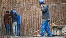 اختلاف ۴۹میلیونی حقوق مدیران دولتی و کارگران
