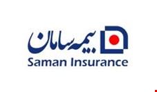 کاهش هزینه های بستری با خرید آنلاین بیمه نامه کرونای بیمه سامان