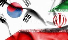 دارایی های ایران بعد از رایزنی با آمریکا آزاد می شود