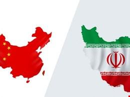"""مناظره """" واکاوی قرارداد ۲۵ ساله ایران و چین"""""""