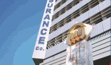 بیمه آسیا دو ماه نخست را با رکورد های جدید آغاز کرد
