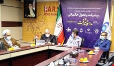 گفتمان سازی پیشرفت اسلامی-ایرانی در «مدرسه پیشرفت»