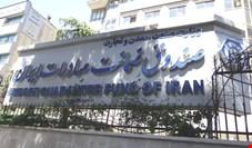 رکورد شکنی صندوق ضمانت صادرات ایران در سال ۱۳۹۹