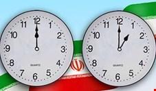 تغییر ساعت رسمی کشور از روز سه شنبه ۳۰ شهریور