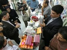 اصناف متخلف تهران در ماه رمضان دو  میلیارد تومان جریمه شدند