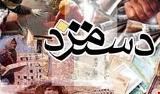 تعیین دستمزد کارگران به بعد از عید موکول شد