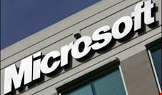 پاداش ۱۵۰۰ دلاری مایکروسافت برای تلاش در دوران کرونا