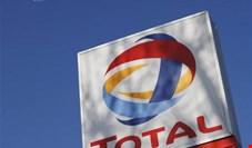 عملکرد شرکت توتال در پارس جنوبی با توجه به منافع قطر و به زیان ایران بود