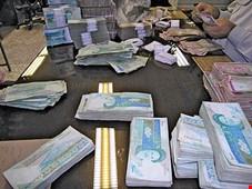 ٤٥٠ هزار میلیارد تومان از منابع بانکها قفل شده است