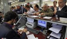 به ازای هر 100 نفر 27 شعبه بانکی در کشور وجود دارد