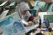 """""""شهریه مدارس غیردولتی با نظر سازمان حمایت تعیین میشود"""""""