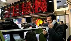 سهام پتروشیمی کوهدشت در بازار سوم فرابورس بلوکی عرضه میشود