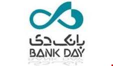 نسبت کفایت سرمایه بانک دی به منفی ۲۹ درصد رسید