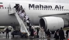 پیکر جانباختگان منا از طریق  فرودگاه مهرآباد  به میهن  بازگردانده میشوند